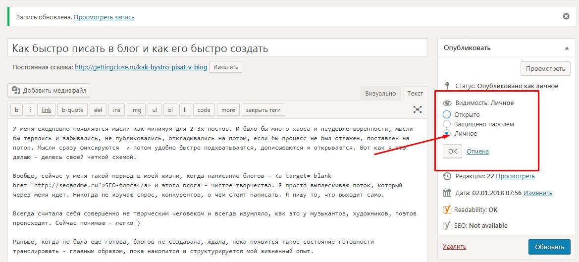 0d74f762f5d9c Стоит ли делать личный блог и о чем туда писать? Надо ли начинать?