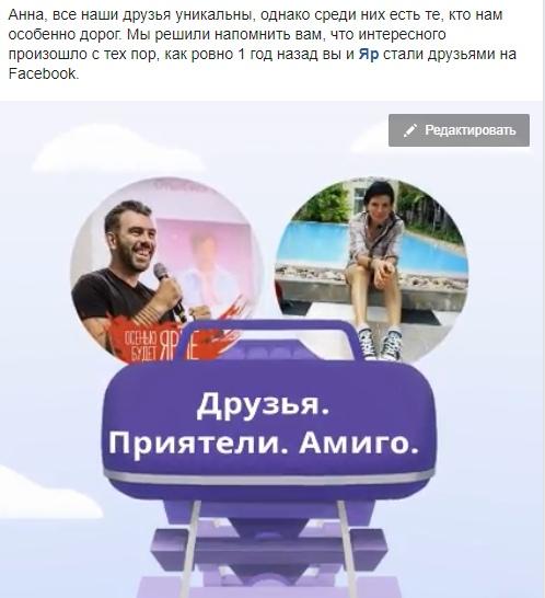 Мое знакомство с Яром Громовым