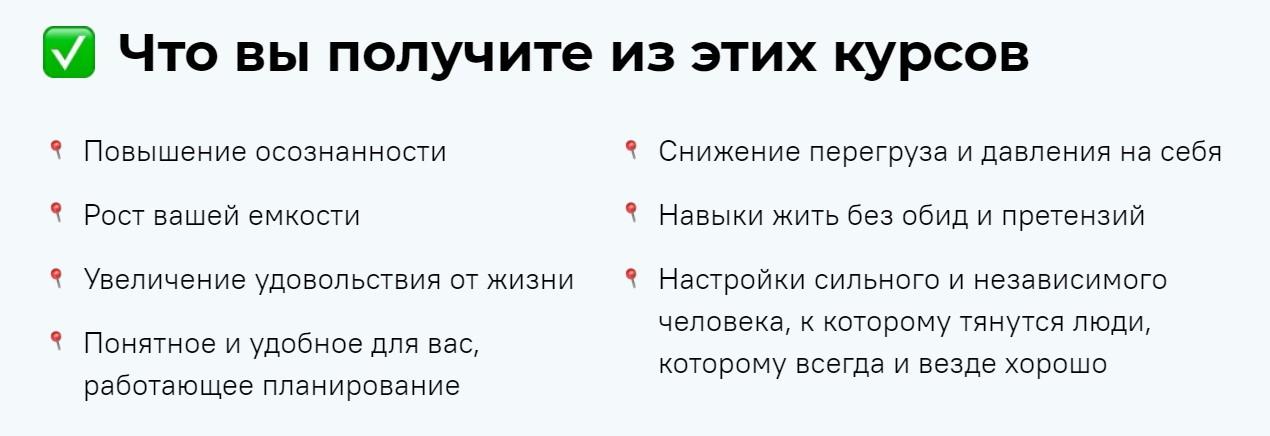 Летняя распродажа [от 690 рублей ТОП-7 курсов]