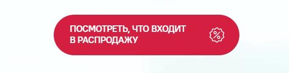 Летняя распродажа Анны Ященко [от 690 рублей ТОП-7 курсов]