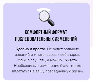 Мастерская осознанных изменений Анны Ященко
